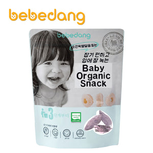 [B70034] Bebedang Organic Brown Rice Snack- Purple Sweet Potato