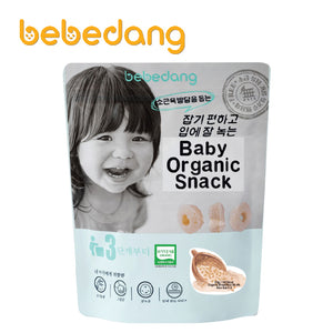 [B70028] Bebedang Organic Brown Rice Pop - Brown Rice Bud