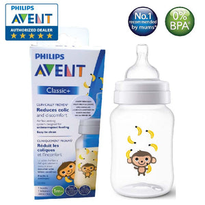 [SCF574/11] Philips Avent Classic Plus Feeding Bottle 9oz/260ml (Single)-Monkey&Banana