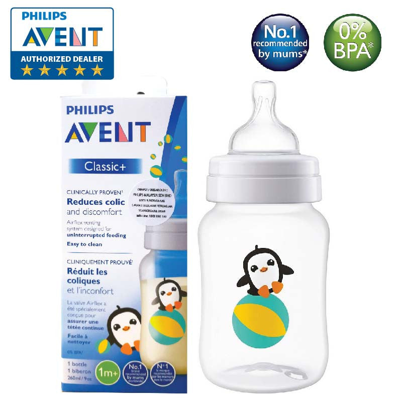 [SCF574/14] Philips Avent Classic Plus Feeding Bottle 9oz/260ml (Single)-Penguin