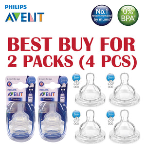 [SCF633/27-2] Philips Avent Silicone Teats 3M+3H (BEST BUY FOR 2 PACKS)