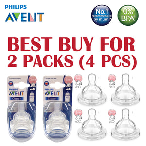 [SCF635/27-2] Philips Avent Silicone Teats Variable 3M+ (BEST BUY FOR 2 PACKS)