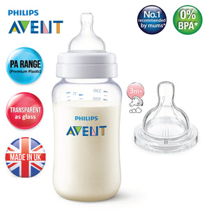 SCF456/17 Philips Avent PA Classic Plus Feeding Bottle 330ml/11oz (Single)