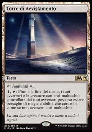 Torre di Avvistamento  M19 249-Wizard of the Coast- nuvolosofumetti.