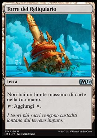 Torre del Reliquiario  M19 254-Wizard of the Coast- nuvolosofumetti.