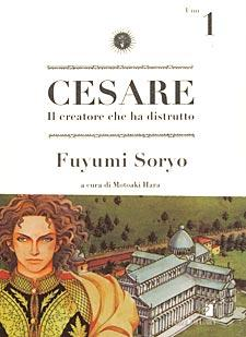 Cesare Sequenza - ed. Star Comics  - Dal n 1 al n. 11-COMPLETE E SEQUENZE- nuvolosofumetti.