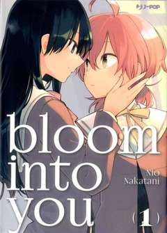 Bloom into you 1-Jpop- nuvolosofumetti.