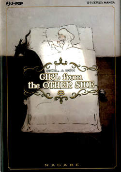 Girl from the other side 8, JPOP, nuvolosofumetti,