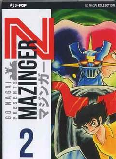 MAZINGER Z ULTIMATE EDITION 2013 2