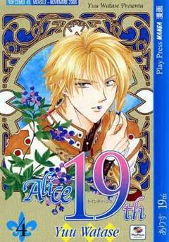 ALICE 19TH 4-Play Press- nuvolosofumetti.