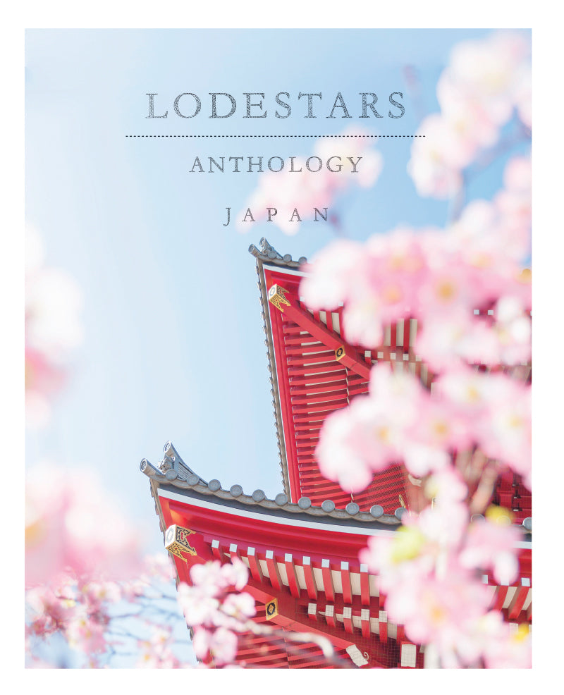 Lodestars Anthology Japan Travel Guide