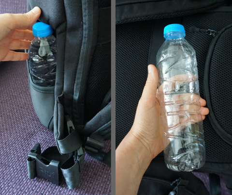 Can you take water bottle through airport security? Empty bottle riut RiutBag backpack anti theft secure Sarah Giblin