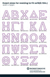 2 Color Greek letters Alphabet digital download, svg, eps, png, dxf rhinestone template - rhinestone templates