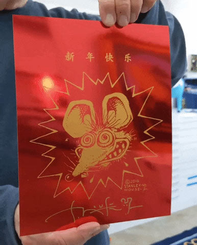 Mouse Exhibition Handbill Red Foil