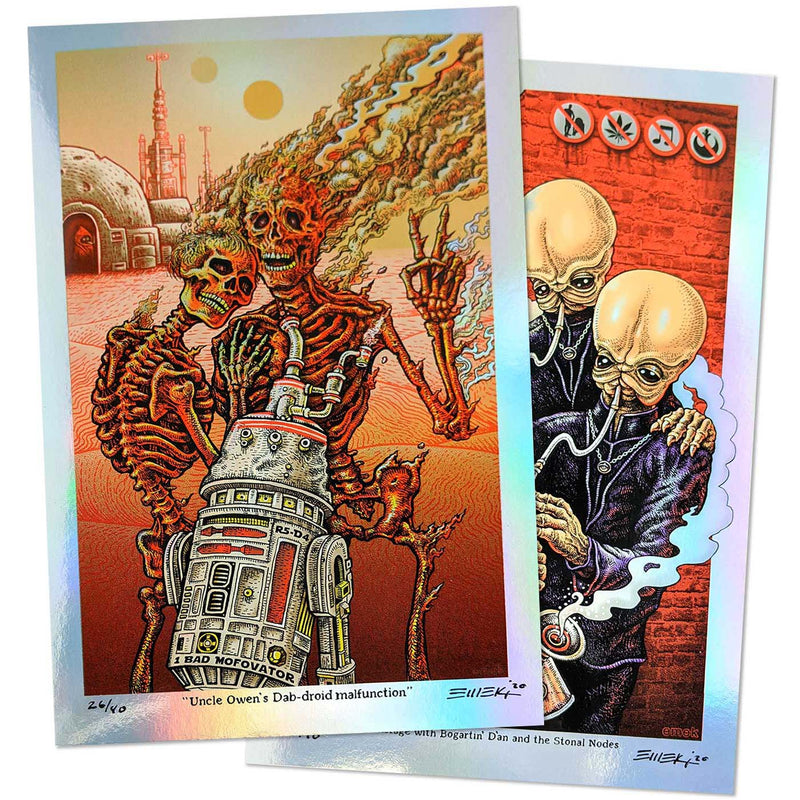 Emek Stoned Wars Series III Red Wall