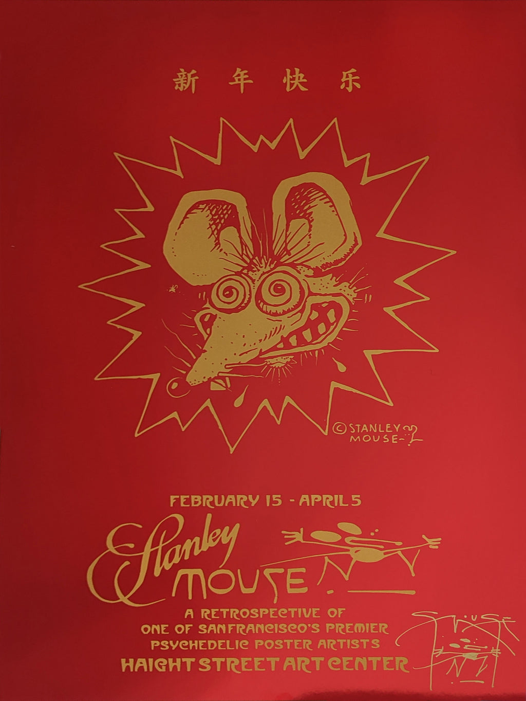 Mouse Exhibition Poster 2020 Red