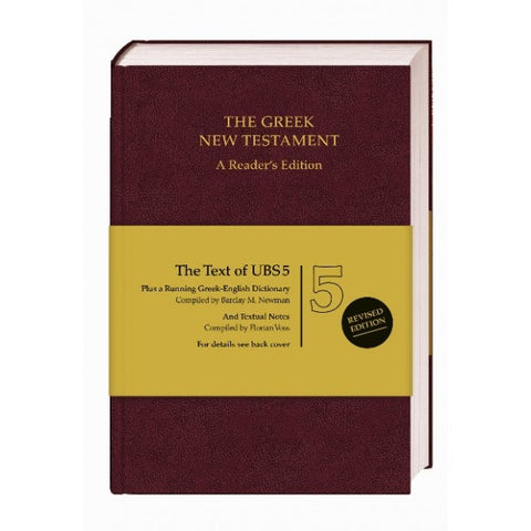 UBS 5th Revised Greek New Tetament Reader's Edition