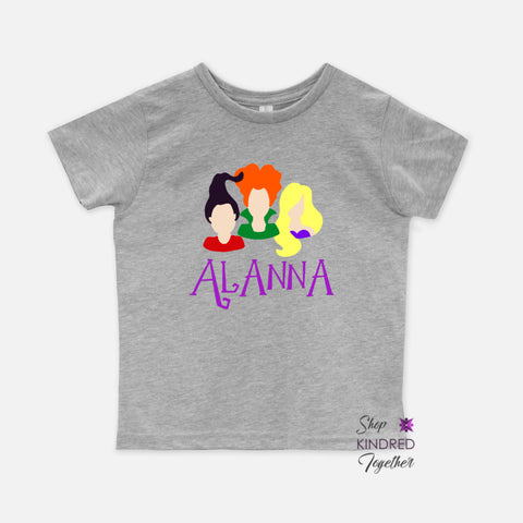 4th Sanderson Personalized Toddler Tee