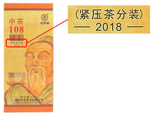 "2018 (2012) Zhong Cha ""108"" Liu Bao Tea 250g Box"