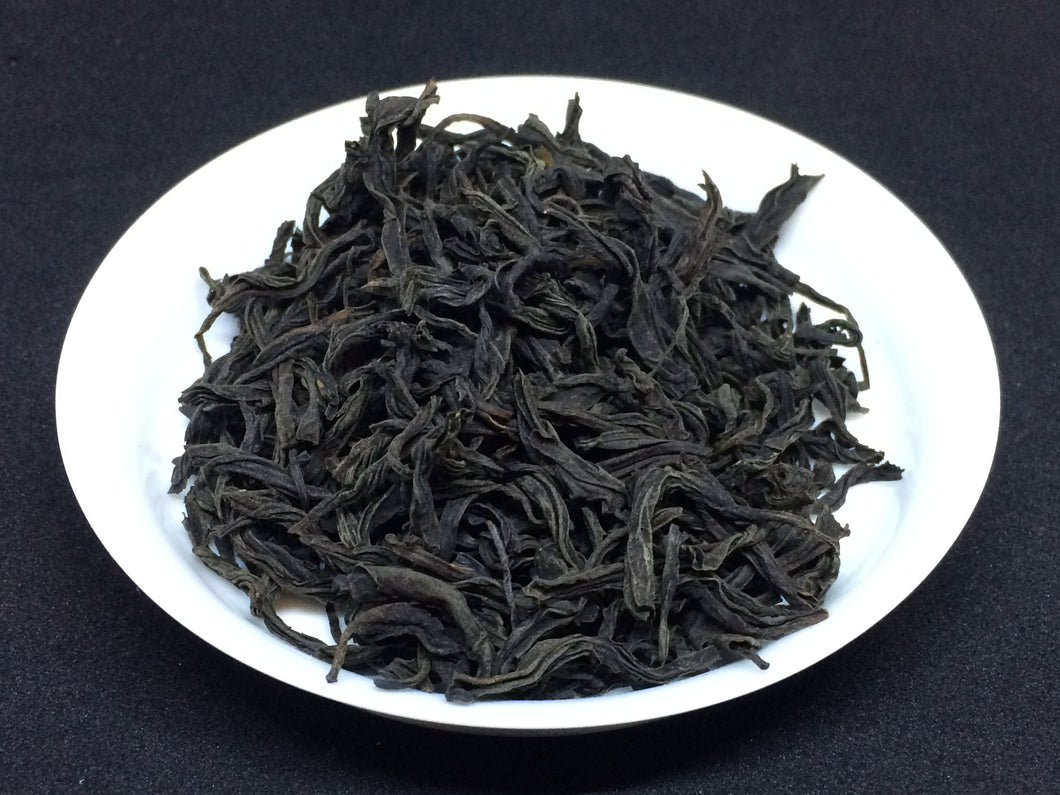 Congou Grade A - Black Tea