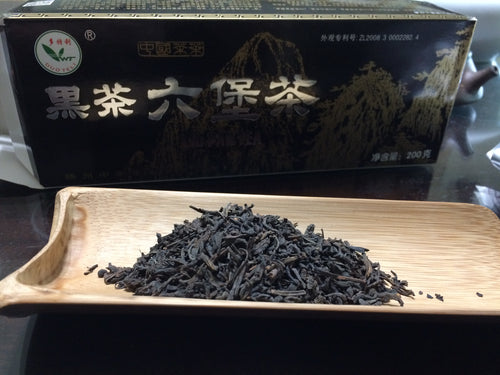 2015 (2008) 200g Black Box Liu Bao