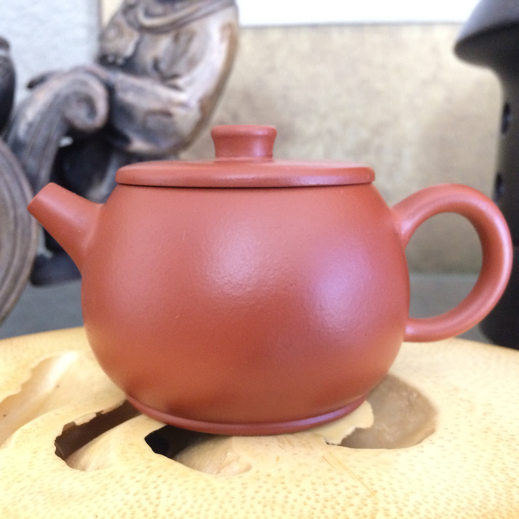 90mL Yixing Zhuni Teapot