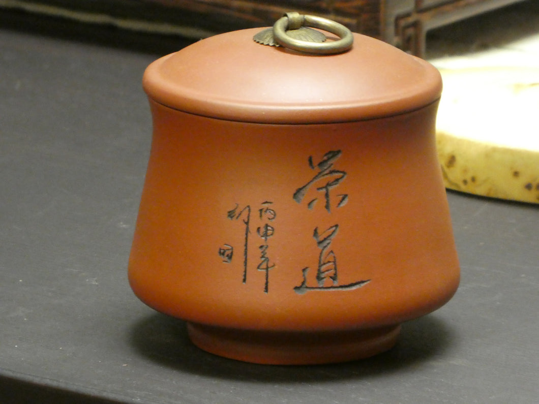 Caligraphy Tea Caddy