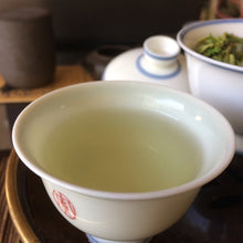 Anji Bai Cha - Green Tea