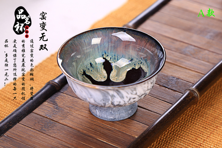 Footed Ceramic Tea Cup