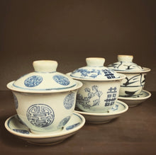 80mL Qinghua 3-piece Gaiwan