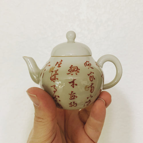 100mL Jingdezhen Porcelain Caligraphy Teapot