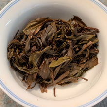 2014 Raw Traditional Liu Bao Tea