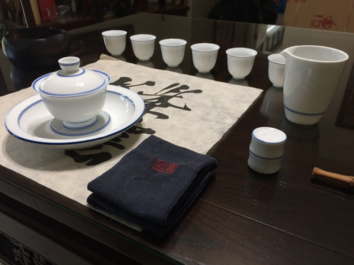 12-piece Blue and White Gaiwan Tea Set