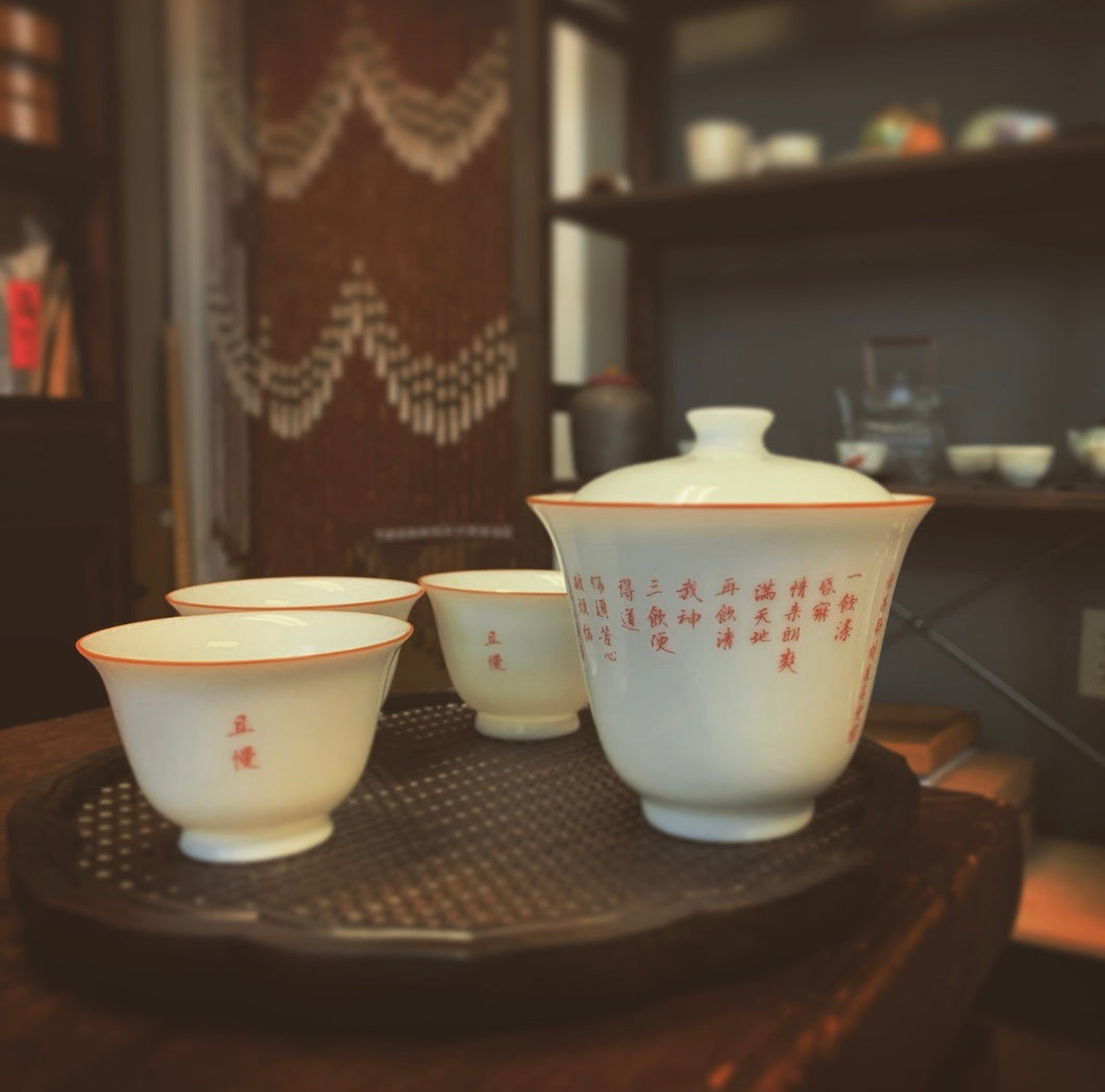 Tea Poem White Jade Porcelain Gaiwan and Teacups