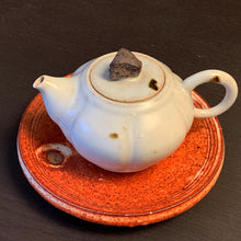 Rust glaze teapot pillow