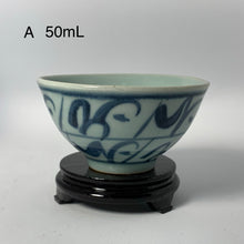 Old Style Blue and White Tea Cup