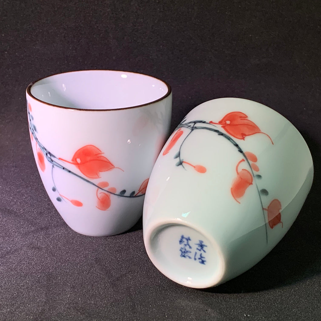 Celadon Red Leaf & Branch Teacup