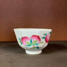 Jingdezhen Octagonal Retro Teacups 40mL