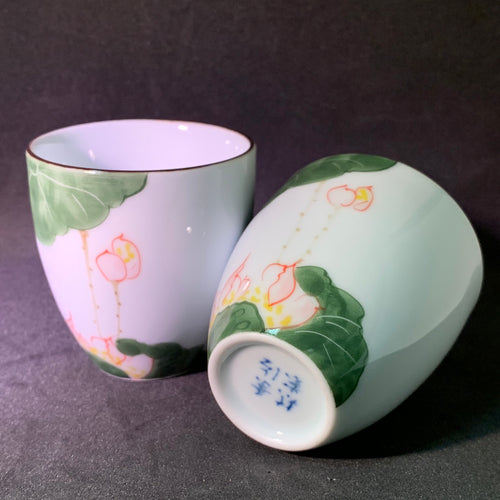 Celadon Lotus Bud Teacup