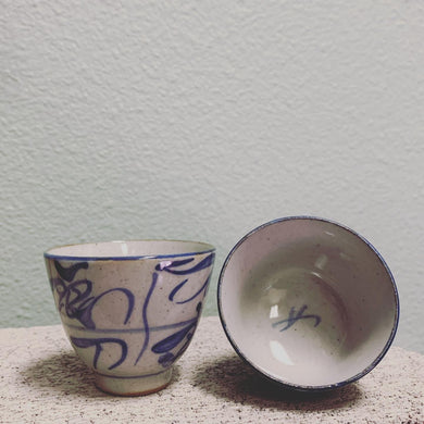 Qinghua 50mL Teacup