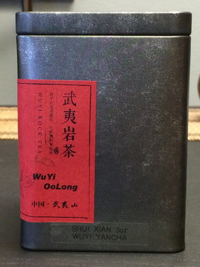 Shui Xian Wu Yi Yancha (Rock Tea) - Oolong