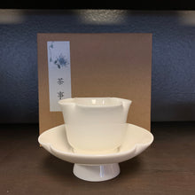 Dehua Cup and Saucer Set