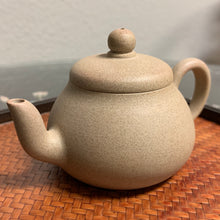 70mL Duanni Short Pear Teapot