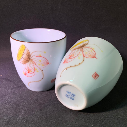 Celadon Lotus Teacup