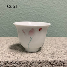 35mL Fluted Tea Cup