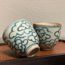 Qing Hua Teacup