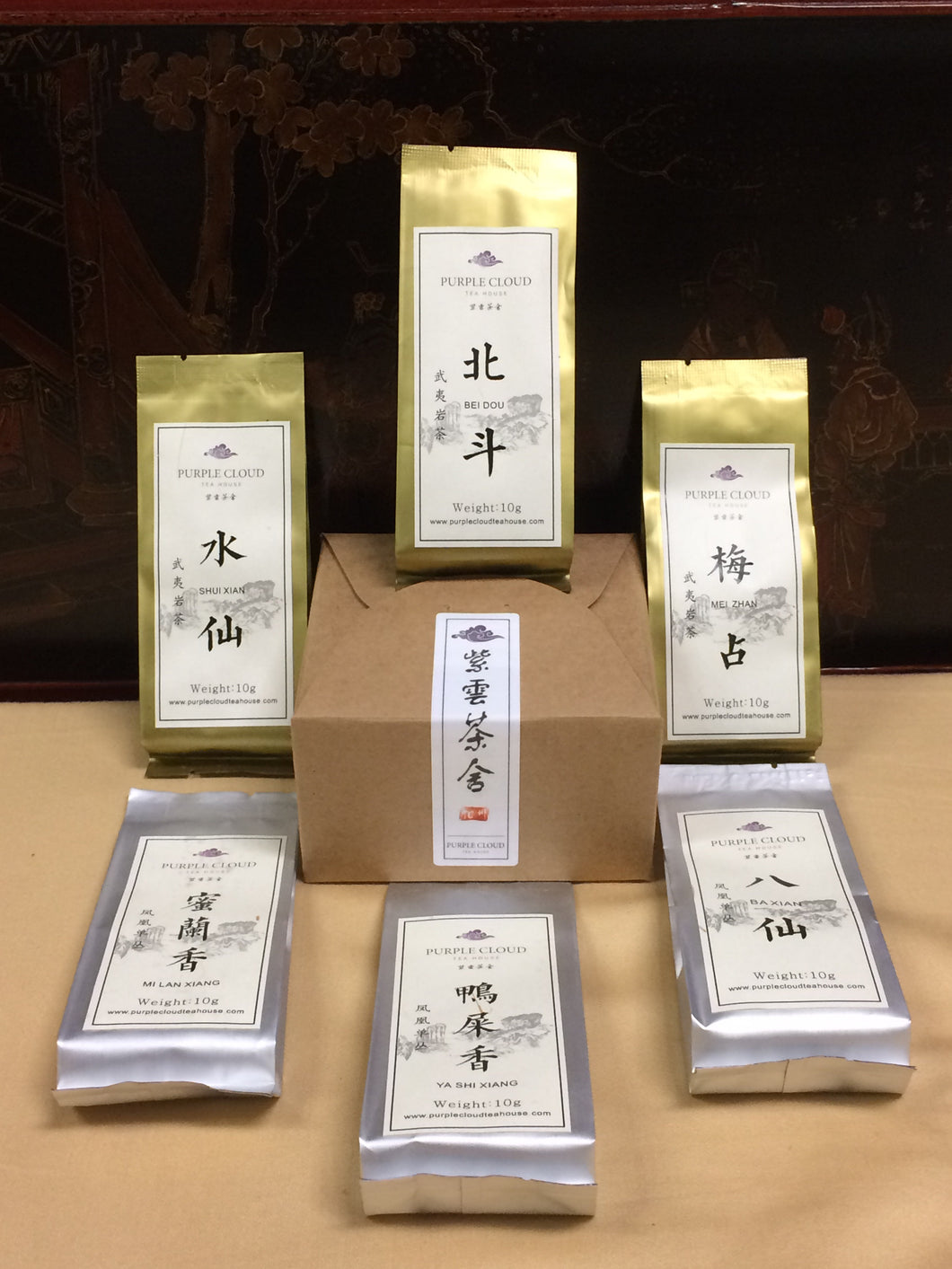Wuyi & Phoenix Tea Box Sampler