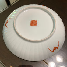 Jingdezhen Scalloped Longevity Dishes