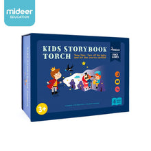 Mideer Kids Storybook Torch Mini Story Projector