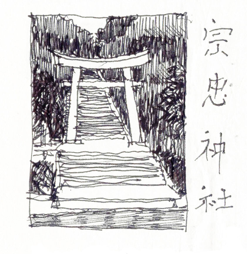 architectural travel sketch of Japanese Torii Gate